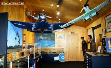sc-aviation-museum-0014